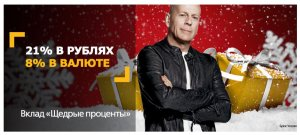 screen shot 2014-12-22 at 7.22.14 am Bruce Willis